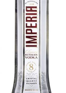 Vodka Imperia 750 ml